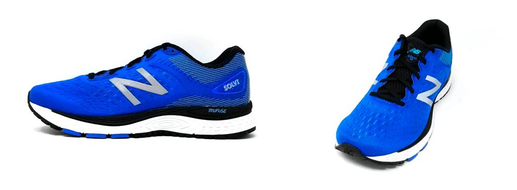 Cinco Zapatillas Con Una Excelente Relación Calidad Precio Emotion Running